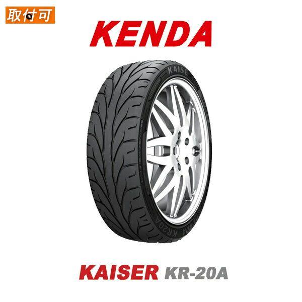 【P20倍以上!Rcard&Entry4/25限定】【取付対象】送料無料 KAISER KR20A 225/40R18 1本価格 新品夏タイヤ KENDA ケンダ カイザー
