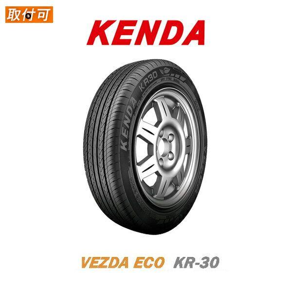1本�も�料無料 4本セット OK 店頭��対応商� MaxP25� スーパーSALE �付対象 �料無料 新作入� VEZDA ECO KR30 新��タイヤ エコ KENDA 225 65R17 1本価格 日本産 ヴェツダ ケンダ