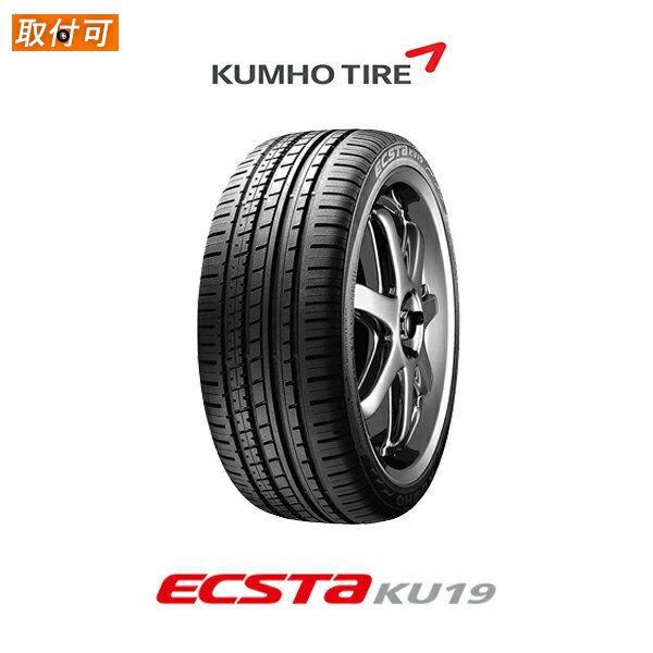 1x Sommerreifen Kumho Ecsta KU19 245//45R18 100W XL