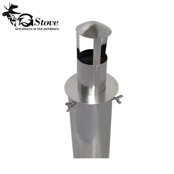 ストーブ ヒーター 暖炉 暖房器具 キャンプ用品 ジーストーブ専用 レインストッパー 1着でも送料無料 G-stove 割引も実施中 アウトドア
