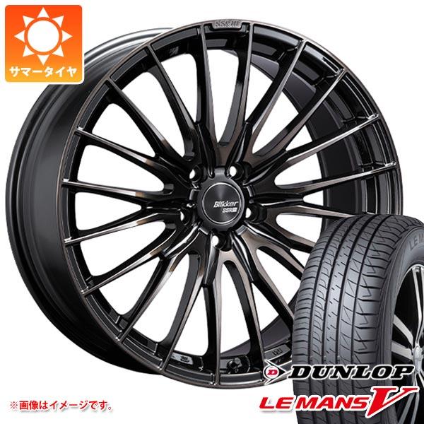 サマータイヤ 245 35R20 95W XL ダンロップ ルマン5 LM5 SSR ブリッカー 01F 8.5-20 タイヤホイール4本セット お祝 限定アイテム 特価 法要 割引 お年始