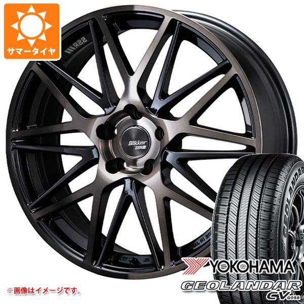 サマータイヤ 225/60R18 100H ヨコハマ ジオランダー CV 2020年4月発売サイズ SSR ブリッカー 01M 7.0-18 タイヤホイール4本セット