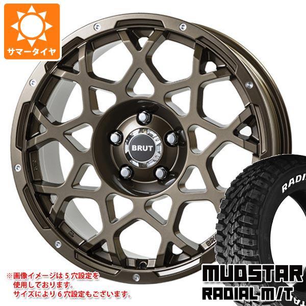 サマータイヤ 225/65R17 102T マッドスター ラジアル M/T ホワイトレター ブルート BR-55 CG 7.5-17 タイヤホイール4本セット