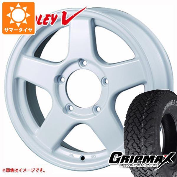 ジムニーシエラ専用 サマータイヤ グリップマックス グリップマックス A/T 215/70R16 100T アウトラインホワイトレター ブラッドレー V タイヤホイール4本セット