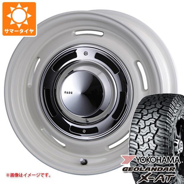 サマータイヤ 265/65R17 120/117Q ヨコハマ ジオランダー X-AT G016 クリムソン ディーンクロスカントリー 8.0-17 タイヤホイール4本セット