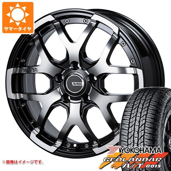サマータイヤ 215/65R16 98H ヨコハマ ジオランダー A/T G015 ブラックレター SSR ディバイド ZS 7.0-16 タイヤホイール4本セット