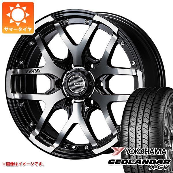 サマータイヤ 265/50R20 111W XL ヨコハマ ジオランダー X-CV G057 SSR ディバイド ZS 8.5-20 タイヤホイール4本セット