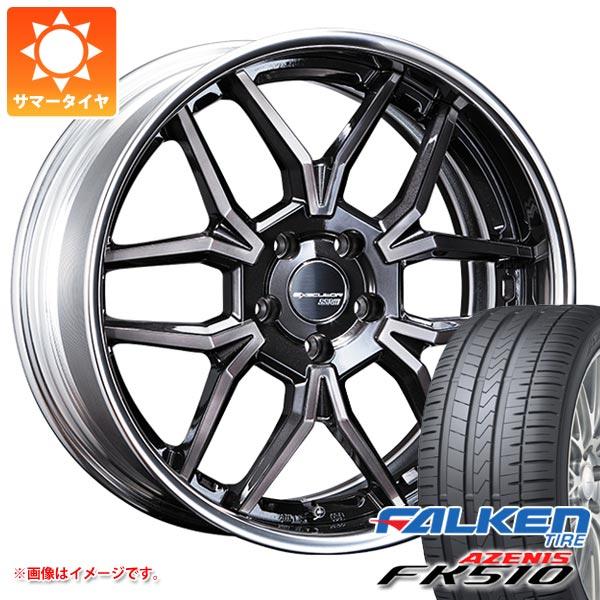サマータイヤ 245/45R20 103Y XL ファルケン アゼニス FK510 SSR エグゼキューター EX06 8.5-20 タイヤホイール4本セット