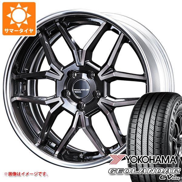 サマータイヤ 235/55R20 102V ヨコハマ ジオランダー CV SSR エグゼキューター EX06 8.5-20 タイヤホイール4本セット