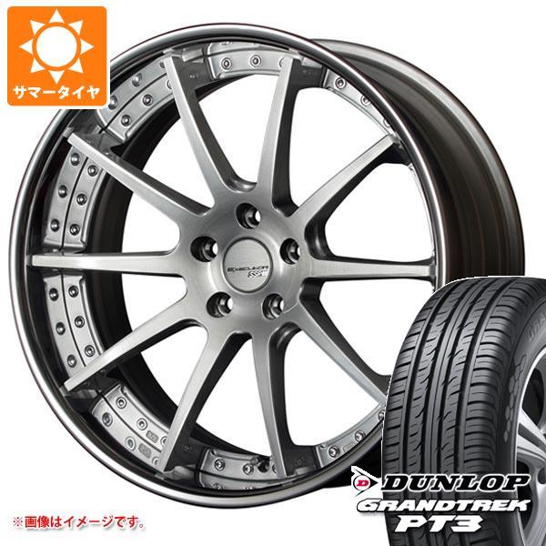 サマータイヤ 235/55R19 101V ダンロップ グラントレック PT3 SSR エグゼキューター CV01 8.0-19 タイヤホイール4本セット