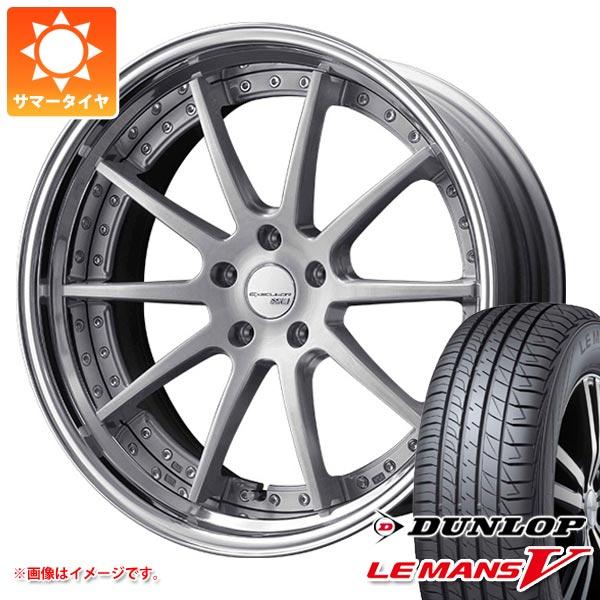 LM5 タイヤホイール4本セット 95W ルマン5 エグゼキューター ダンロップ 8.0-20 SSR CV01S サマータイヤ 245/40R20