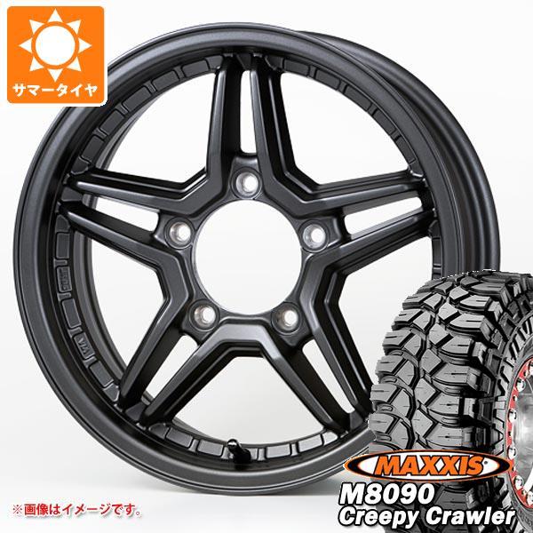 サマータイヤ 7.00-16 103L 6PR マキシス M8090 クリーピークローラー エクセル JX3 ジムニー専用 5.5-16 タイヤホイール4本セット