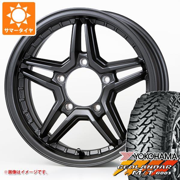 サマータイヤ175/80R1691SヨコハマジオランダーM/TG003ブラックレターエクセルJX3ジムニー専用5.5-16タイヤホイール4本セット
