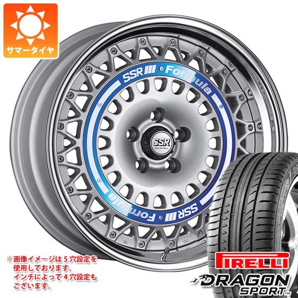 サマータイヤ 245/40R19 98W XL ピレリ ドラゴン スポーツ SSR フォーミュラ エアロメッシュ 8.5-19 タイヤホイール4本セット
