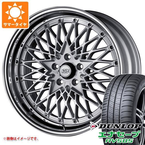 サマータイヤ 245/45R18 100W XL ダンロップ エナセーブ RV505 SSR フォーミュラ メッシュ 8.5-18 タイヤホイール4本セット