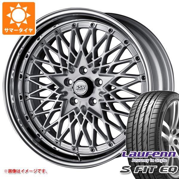サマータイヤ 245/40R19 98Y XL ラウフェン Sフィット EQ LK01 SSR フォーミュラ メッシュ 8.5-19 タイヤホイール4本セット