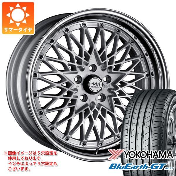 【あすつく】 サマータイヤ 225/45R18 95W XL ヨコハマ ブルーアースGT AE51 SSR フォーミュラ メッシュ 7.5-18 タイヤホイール4本セット, Zeal Market 062ce019