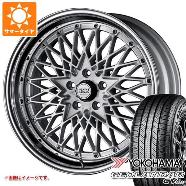 サマータイヤ 225/55R18 98V ヨコハマ ジオランダー CV SSR フォーミュラ メッシュ 7.5-18 タイヤホイール4本セット