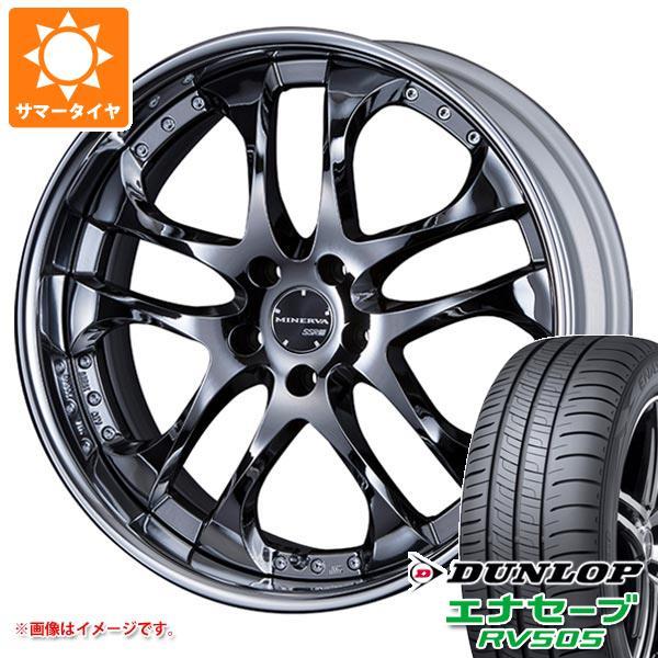サマータイヤ 245/45R19 98W ダンロップ エナセーブ RV505 SSR ミネルバ 8.0-19 タイヤホイール4本セット