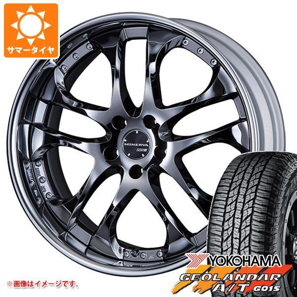 サマータイヤ 235/55R19 105H XL ヨコハマ ジオランダー A/T G015 ブラックレター SSR ミネルバ 8.0-19 タイヤホイール4本セット