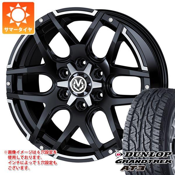 サマータイヤ 215/70R16 100S ダンロップ グラントレック AT3 ブラックレター マッドヴァンス04 7.0-16 タイヤホイール4本セット