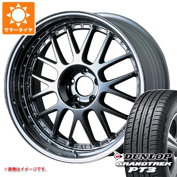 サマータイヤ 235/55R19 101V ダンロップ グラントレック PT3 SSR プロフェッサー MS1 8.0-19 タイヤホイール4本セット