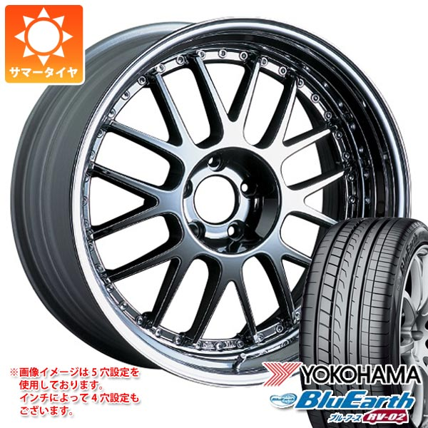 2020年製 サマータイヤ 225/45R19 96W XL ヨコハマ ブルーアース RV-02 SSR プロフェッサー MS1 8.0-19 タイヤホイール4本セット