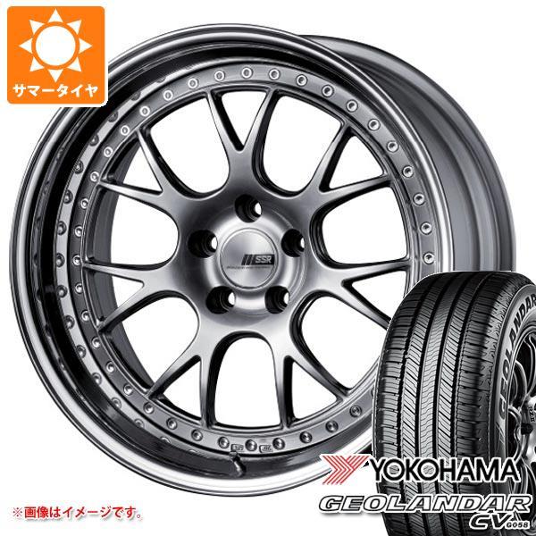 サマータイヤ 225/55R18 98V ヨコハマ ジオランダー CV SSR プロフェッサー MS3 8.0-18 タイヤホイール4本セット