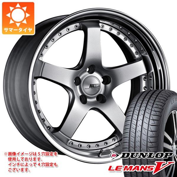 【全商品オープニング価格 特別価格】 サマータイヤ 245/35R20 95W XL ダンロップ ルマン5 LM5 SSR プロフェッサー SP4 8.5-20 タイヤホイール4本セット, GROWING RICH 6f0e6bc1