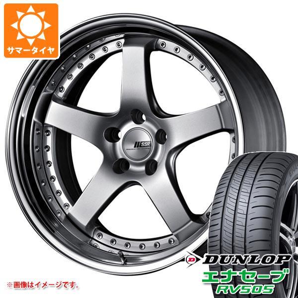 サマータイヤ 225/45R18 95W XL ダンロップ エナセーブ RV505 SSR プロフェッサー SP4 8.0-18 タイヤホイール4本セット