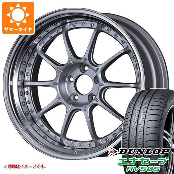 サマータイヤ 235/55R18 100V ダンロップ エナセーブ RV505 SSR プロフェッサー SP5 8.0-18 タイヤホイール4本セット