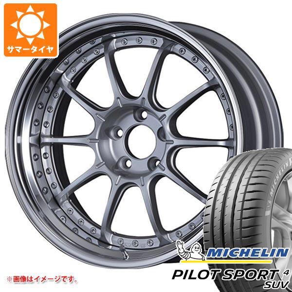 サマータイヤ 235/55R19 105Y XL ミシュラン パイロットスポーツ4 SUV SSR プロフェッサー SP5 8.0-19 タイヤホイール4本セット