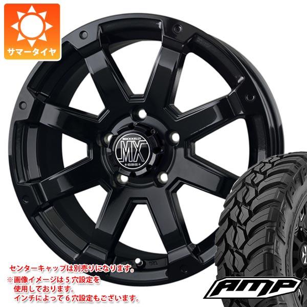 サマータイヤ 285/70R17 10PR AMP マッドテレーンアタック M/T A バドックス ロックケリー MX-1 7.5-17 タイヤホイール4本セット