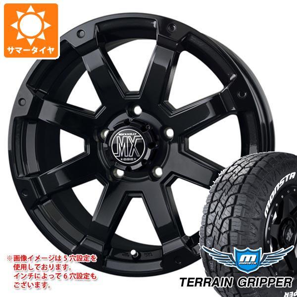 サマータイヤ 265/65R17 116T XL モンスタ テレーングリッパー ホワイトレター バドックス ロックケリー MX-1 7.5-17 タイヤホイール4本セット