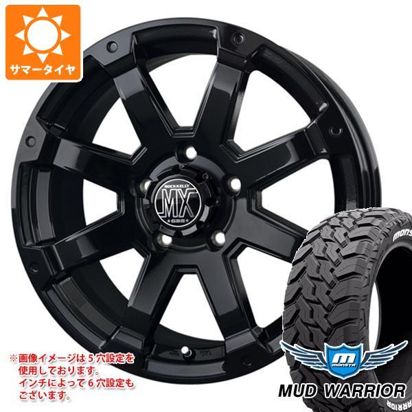 サマータイヤ 265/60R18 119/116Q モンスタ マッドウォーリアー ホワイトレター バドックス ロックケリー MX-1 8.0-18 タイヤホイール4本セット