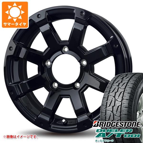 サマータイヤ 175/80R16 91S ブリヂストン デューラー A/T 001 ブラックレター バドックス ロックケリー MX-1 ジムニー専用 5.5-16 タイヤホイール4本セット