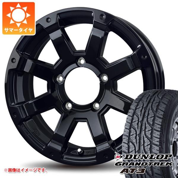ジムニー専用 サマータイヤ ダンロップ グラントレック AT3 175/80R16 91S ブラックレター バドックス ロックケリー MX-1 タイヤホイール4本セット