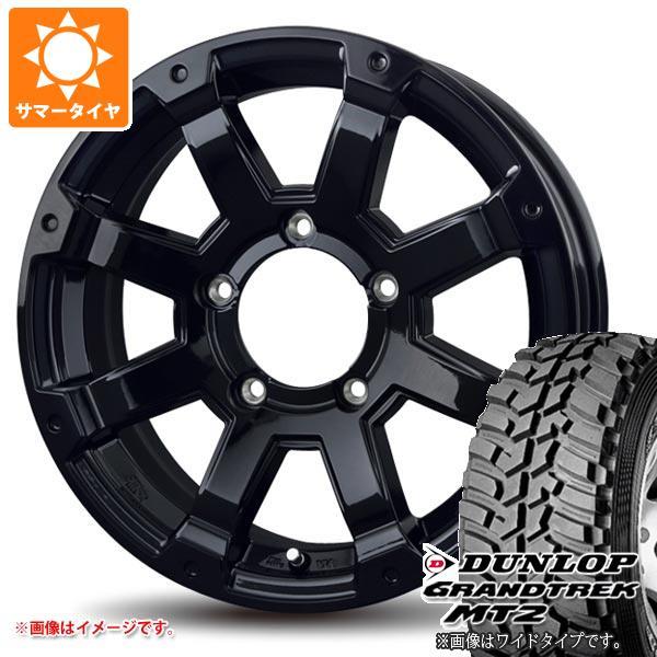 ジムニー専用 サマータイヤ ダンロップ グラントレック MT2 195R16C 104Q ブラックレター NARROW バドックス ロックケリー MX-1 タイヤホイール4本セット