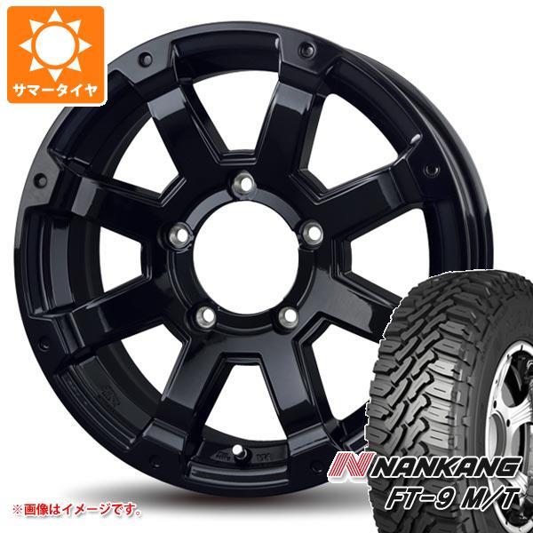 ジムニー専用 サマータイヤ ナンカン FT-9 M/T 175/80R16 91S ホワイトレター バドックス ロックケリー MX-1 5.5-16 タイヤホイール4本セット