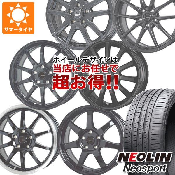 サマータイヤ 225/45R18 95W XL ネオリン ネオスポーツ デザインお任せ (黒)ブラックホイール 7.5-18 タイヤホイール4本セット