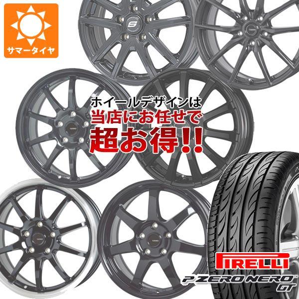 正規品 サマータイヤ 195/45R16 84V XL ピレリ P ゼロ ネロ GT デザインお任せ (黒)ブラックホイール 6.0-16 タイヤホイール4本セット
