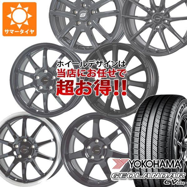 サマータイヤ 215/60R16 95V ヨコハマ ジオランダー CV 2020年4月発売サイズ デザインお任せ (黒)ブラックホイール 6.5-16 タイヤホイール4本セット