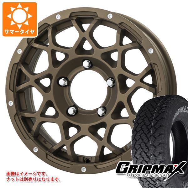 ジムニーシエラ JB74W専用 サマータイヤ グリップマックス グリップマックス A/T 215/70R16 100T アウトラインホワイトレター ブルート BRUT BR-55 5.5-16 タイヤホイール4本セット