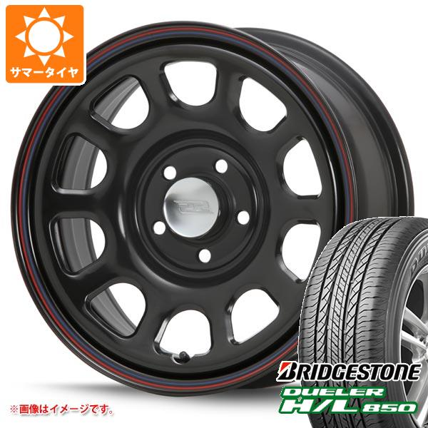 サマータイヤ 235/70R16 106S ブリヂストン デューラー H/L850 デイトナ SS ブラック 新型デリカD5対応 7.0-16 タイヤホイール4本セット