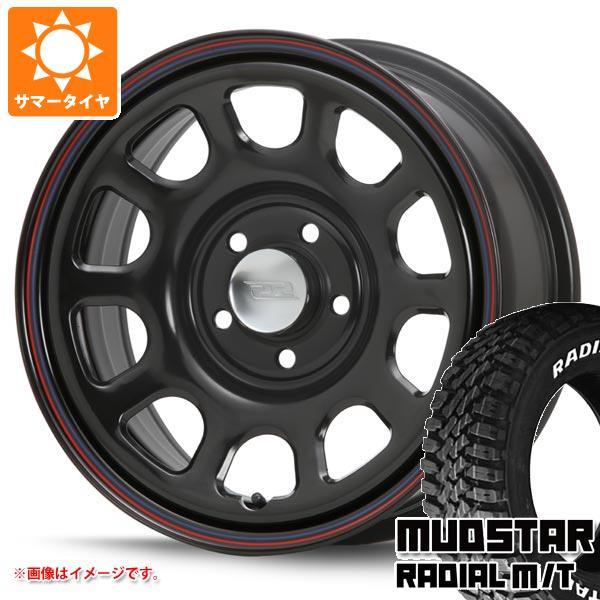 サマータイヤ 225/70R16 103S マッドスター ラジアル M/T ホワイトレター デイトナ SS ブラック 新型デリカD5対応 7.0-16 タイヤホイール4本セット