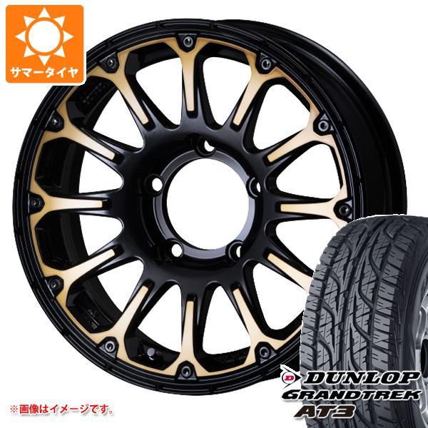 ジムニー JB64W専用 サマータイヤ ダンロップ グラントレック AT3 215/70R16 100S ブラックレター SSR ディバイド FT 5.5-16 タイヤホイール4本セット