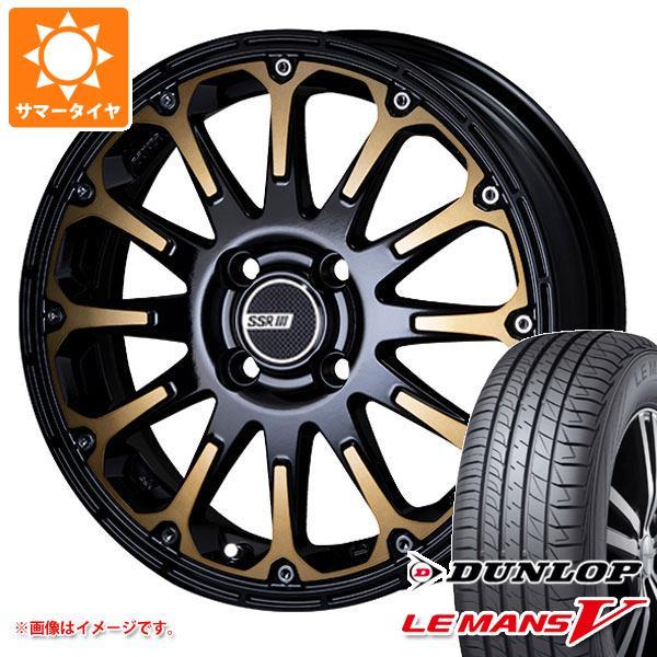 サマータイヤ 165/50R15 73V ダンロップ ルマン5 LM5 SSR ディバイド FT 5.0-15 タイヤホイール4本セット