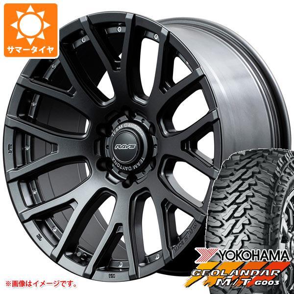 サマータイヤ 275/55R20 120/117Q ヨコハマ ジオランダー M/T G003 レイズ デイトナ F8 ゲイン 9.0-20 タイヤホイール4本セット