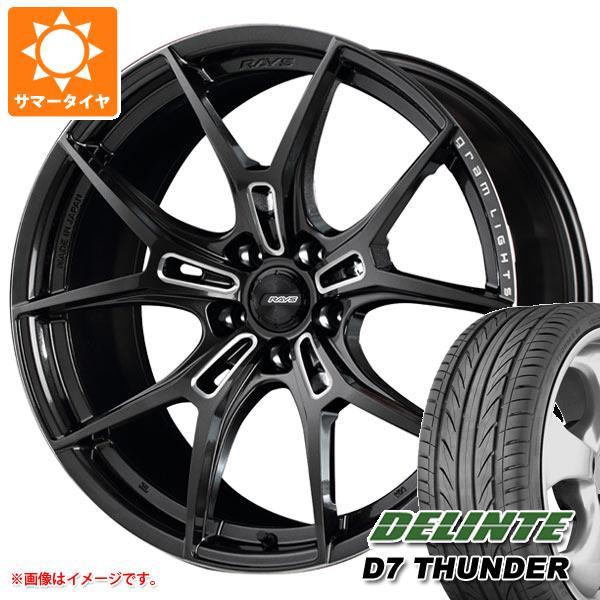 日本最大の サマータイヤ タイヤホイール4本セット 235/55R18 235/55R18 104V XL デリンテ 8.0-18 D7 サンダー レイズ グラムライツ 57FXZ 8.0-18 タイヤホイール4本セット, オオサキ:44d86e4e --- kventurepartners.sakura.ne.jp