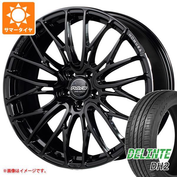 最高の品質 サマータイヤ 235/45R18 98W XL デリンテ 98W デリンテ DH2 レイズ DH2 ホムラ 2x10 BD 8.0-18 タイヤホイール4本セット, 安堵町:25695250 --- blacktieclassic.com.au